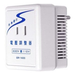 【聖岡】220V變110V電壓調整器(電子式)QB-1600