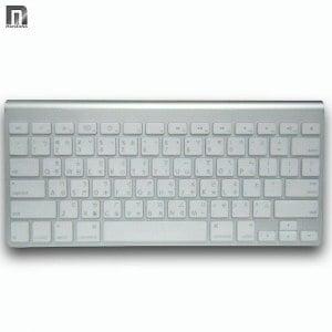 Manzana iMac 短版&無線鍵盤保護膜