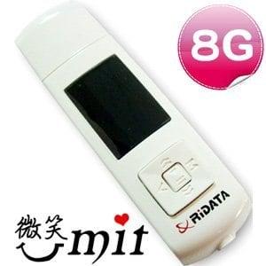 【微笑MIT】RIDATA/廣勤- MP3音樂播放器 MD1(白/8GB)