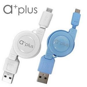 a+plus USB To micro USB 伸縮傳輸充電線 促銷組(二入裝)