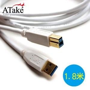 ATake ~ USB 3.0 A公對 B公 傳輸線 AU3~AMBM01