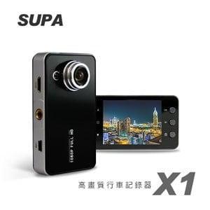 速霸X1 超廣角120度高畫質1080P行車記錄器