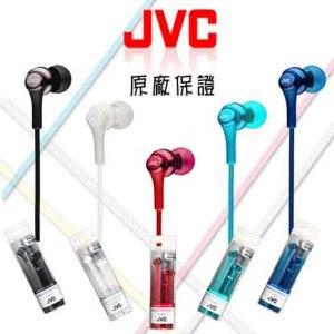 JVC原廠公司貨高音質繽紛入耳式耳塞耳機 HA-FX26