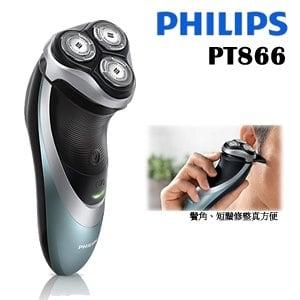 PHILIPS飛利浦飛利浦 PowerTouch勁能系列三刀頭電鬍刀(PT866)