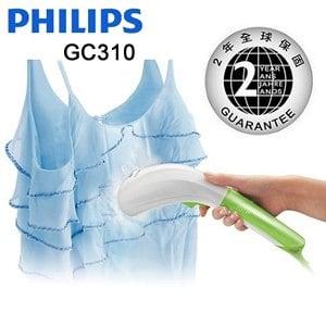 PHILIPS飛利浦手持式蒸氣掛燙刷(GC310)