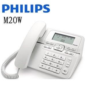 PHILIPS 飛利浦 有線電話 M20W