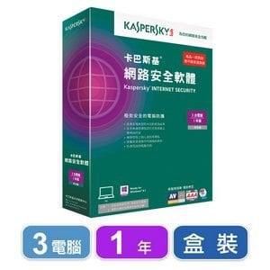 卡巴斯基網路安全軟體3台電腦1年-盒裝版