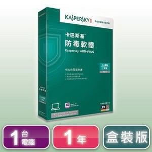 卡巴斯基2015防毒軟體-1台電腦1年-盒裝版(免費升級最新版)