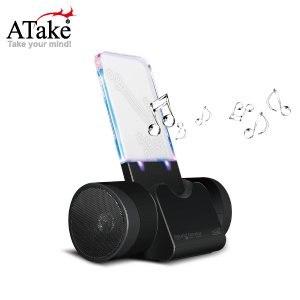 ATake - 傳音行者感應式喇叭 -  黑色