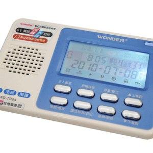 WONDER 旺德數位式電話答錄/密錄機 WD-TR04 (加贈羽毛電容筆)