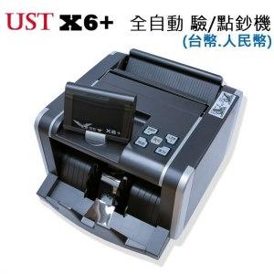 UST X6+ 台幣/人民幣 全自動驗鈔機/點鈔機