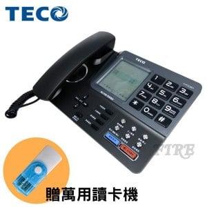 【加贈萬用讀卡機】TECO 東元來電顯示有線電話答錄機 XYFXC801《黑色》