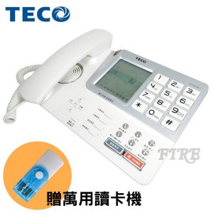 【加贈萬用讀卡機】TECO 東元來電顯示有線電話答錄機 XYFXC801《白色》