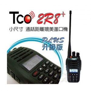 ~TCO~2R8 雙顯示 雙守候 VU雙頻 無線電對講機
