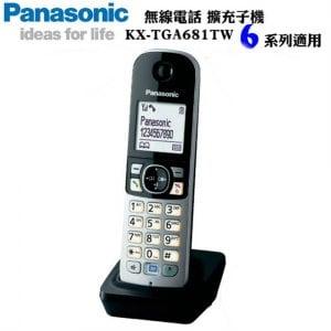 【Panasonic 國際牌】KX-TGA681 數位無線電話擴充用子機(適用6系列)