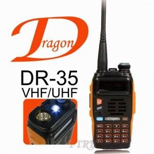 【Dragon】DR-35 VHF/UHF 雙頻無線電對講機(DR-35UV)