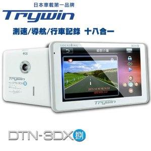 【Trywin】 DTN-3DX 捌 5吋三合一 導航測速紀錄器 (超值加贈16G記憶卡)