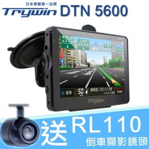 【Trywin】DTN 5600 5吋GPS衛星導航 + RL110 倒車顯影鏡頭(贈3孔點煙器)