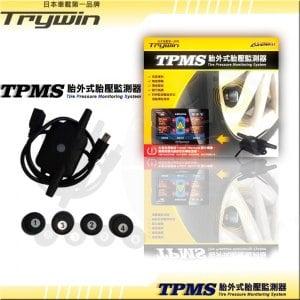 【Trywin】TPMS MS 簡易胎外式胎壓監測器