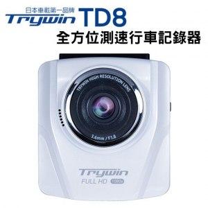 【Trywin】TD8 170度廣角 GPS 車道偏移警示 全方位測速行車紀錄器 (加贈16G記憶卡)