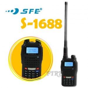 【SFE】S-1688 VHF UHF 手持式 雙頻雙顯無線電對講機(加贈專業手持托咪)