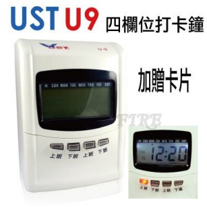 UST U-9 四欄位打卡鐘 大型 LCD 背光液晶螢幕 停電內部記憶功能 (加贈100張卡片10人份卡架)