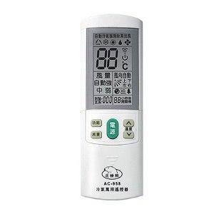 AC-958北極熊系列萬用冷氣遙控器-祺艦款(758合一)