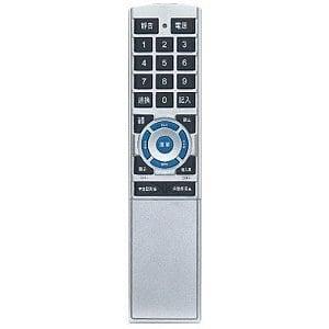 【歌林】液晶電視遙控器