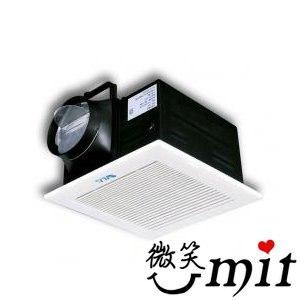 【微笑MIT】<BR>JLA/杰利安衛浴-<BR>靜音換氣扇 <BR>J-600(110V)