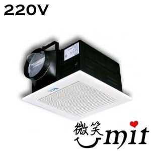 【微笑MIT】<BR>JLA/杰利安衛浴-<BR>靜音換氣扇 <BR>J-600H(220V)