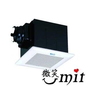 【微笑MIT】JLA/杰利安衛浴-靜音換氣扇 <BR>J-800(110V)