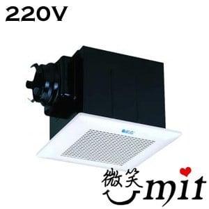 【微笑MIT】JLA/杰利安衛浴-靜音換氣扇 J-800H(220V)