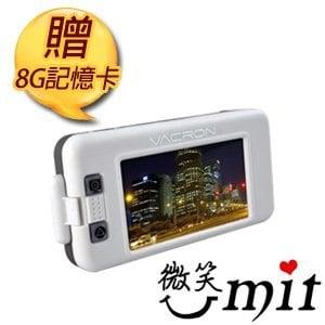 【微笑MIT】守護眼VACRON/馥鴻-行車安全警示影音記錄器 VVA-CBN01