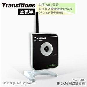 全視線HSC-100B H.264 夜視型無線網路攝影機-台灣製造IP CAM