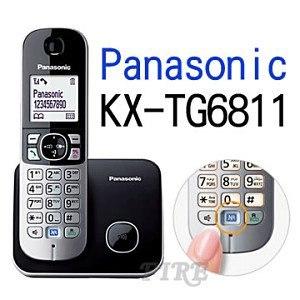 ✚最新功能..一鍵降噪 ✚Panasonic 國際牌 KX-TG6811 DECT數位無線電話(黑)