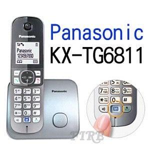 ✚最新功能..一鍵降噪 ✚Panasonic 國際牌 KX-TG6811 DECT數位無線電話(灰)