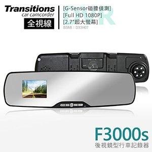 全視線F3000s 超廣角120度 防眩光 超輕薄後視鏡1080P行車記錄器(送16G TF卡)