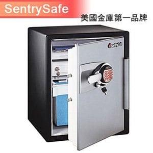 SENTRYSAFE電子式防水耐火保險箱(OA5835)