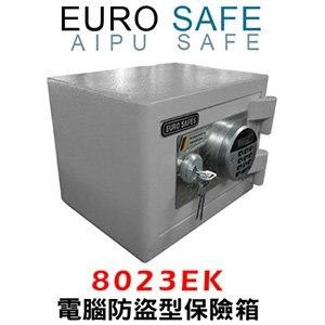 EURO SAFE<BR>防盜型電子密碼保險箱 8023EK