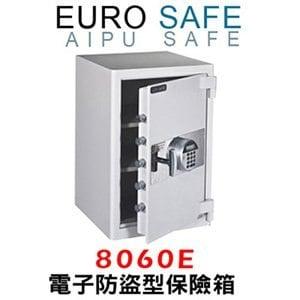 EURO SAFE防盜型電子密碼保險箱 8060E