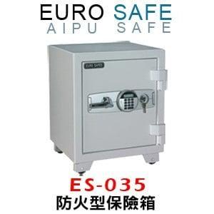 EURO SAFE<br>防火型電子密碼<br>保險箱 ES-035