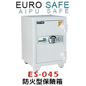 EURO SAFE<br>防火型電子密碼<br>保險箱 ES-045