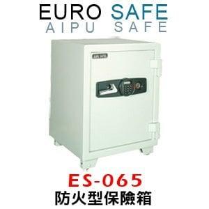EURO SAFE<br>防火型電子密碼<br>保險箱 ES-065