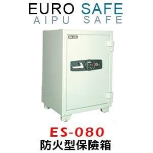 EURO SAFE<br>防火型電子密碼<br>保險箱 ES-080