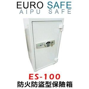 EURO SAFE<br>電子密碼型防火型<br>保險箱 ES-100