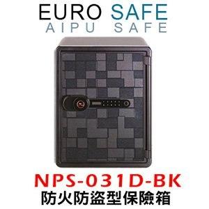 EURO SAFE<br>觸控防火型保險箱<br> NPS-031D-BK