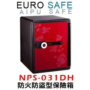EURO SAFE<br>觸控防火型保險箱<br> NPS-031DH