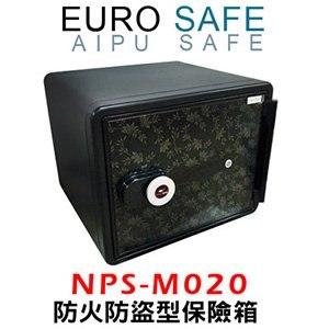EURO SAFE<br>觸控防火型保險箱<br> NPS-M020