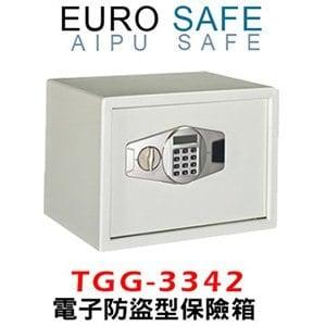EURO SAFE防盜型電子密碼保險箱 TGG-3342
