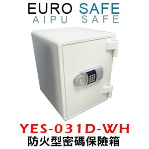 EURO SAFE 防火型<br>電子密碼保險箱<br>YES-031D-WH